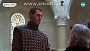 Първият рицар 1995 бг аудио част 8