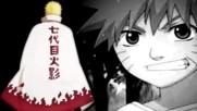 [asmv] Uzumaki Naruto - Превръщане в Легенда