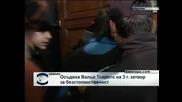 Осъдиха Вальо Топлото на 3 г. затвор за безстопанственост