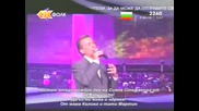 Мирослав Илич-Смей се смей