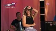 Сръбско 2014! Режим неприлична Allegro band - Vatra i kisa