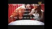 Anastacia - Not That Kind - Превод