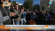 Младенов: Най-лошият сценарий е израело-палестинският конфликт да се превърне в религиозен