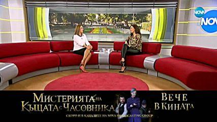 """Мартина Ганчева е новият водещ на """"Събуди се"""""""