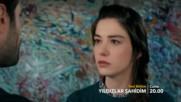 Звездите са ми свидетели / Yldzlar ahidim 3.епизод 1.трейлър с бг. субтитри