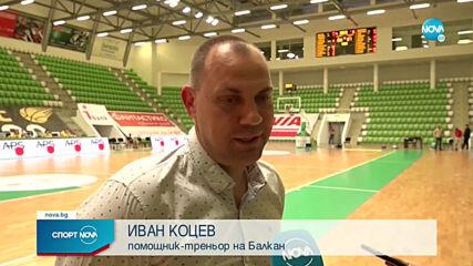 Спортни новини (10.05.2021 - обедна емисия)