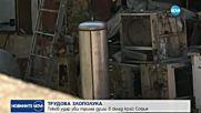 Волтова дъга уби трима в софийско село