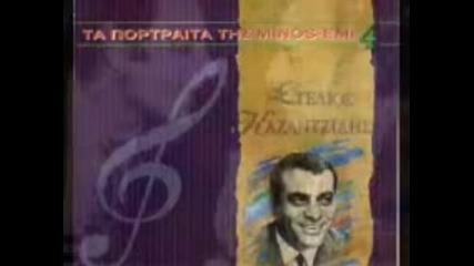 Превод Stelios Kazantzidis - To treno germanias