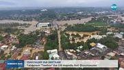 """Тайфунът """"Тембин"""" взе 230 жертви във Филипините"""