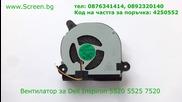 Вентилатор за Dell 7520 5525 5520 03wr3d от Screen.bg