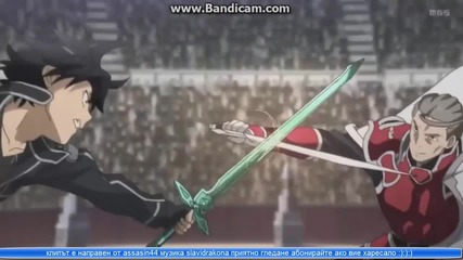 Sword Art Online { Amv }