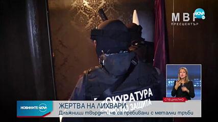 Новините на NOVA (28.10.2020 - централна емисия)