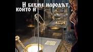 Фактите За Древните Българи