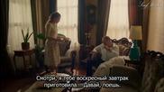 Въпрос на чест - еп.5/1 (rus subs)