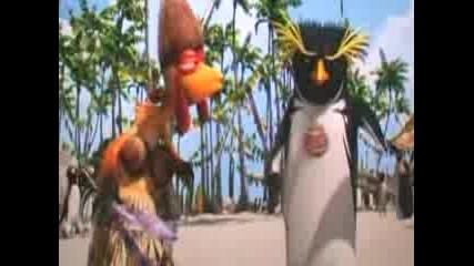 Surfs Up - Коуди Се Влюбва