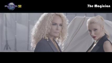Цветелина Янева & Ishtar - Музика в Мен (7he Magician Remix)