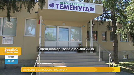 """В """"Здравей, България"""" на 12 май очаквайте"""