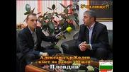 Българското Училище - Господари На Ефира