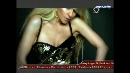 Деси Слава - Два Магнита ( Високо Качество )