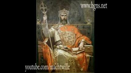 Цар Симеон I Велики Край Босфора шум се вдига