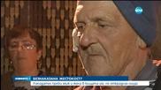 Пребиха жестоко двама съпрузи от село Камбурово
