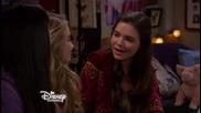Girl Meets World / Момиче Среща Света / Райли в Големия Свят - Сезон 2, Епизод 6