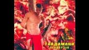 Гайдамаки - Божественна Тромпіта