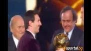 Защо Messi взе златната топка