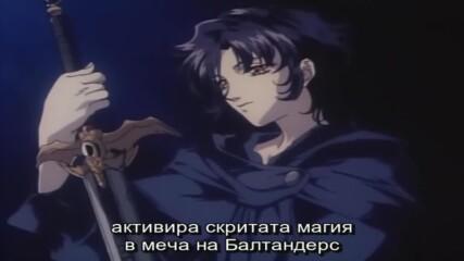 Бг Суб Магьосникът Орфен епизод 11