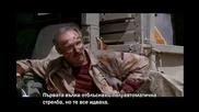Tremors 2 Aftershocks Трусове 2 Вторични Трусове (1996) 2 част бг субтитри