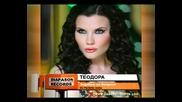 Teodora - Zadavash si vaprosa (dj Pantelis remix)