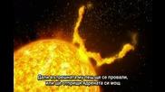 Вселената: Как е създадена Слънчевата система S06 E03