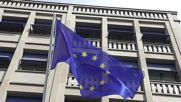 Germany: Novak arrives at EC office in Berlin for trilateral gas talks on Ukraine