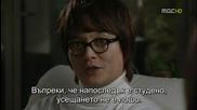 Бг субс! Me Too Flower / И аз съм цвете (2011) Епизод 7 Част 4/4
