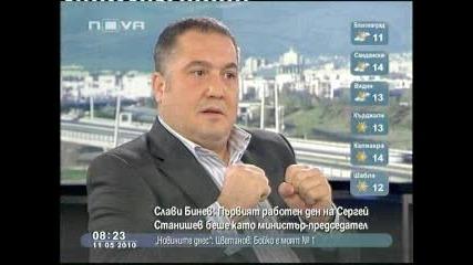 Слави Бинев гостува в Здравей, България по Телевизия