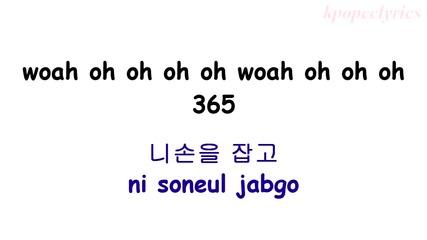 Exo K - 365 Lyrics