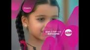 Моята Карма Индийски Сериал по Нова от 13:30 часа и Диема Фемили от 19:00 часа