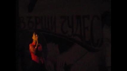 Metodi I Jasharka Blagotvoritelen Koncert V Fk 11.08.2013