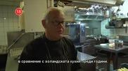 Валя и Моро превземат света- Европа' -12.06.2014