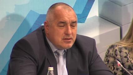 Борисов: С кризата се справихме в предишния мандат (2 Част)