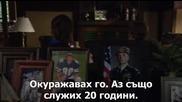 4400 - Сезон 3 Епизод 10