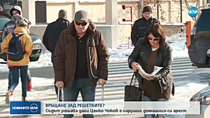 Новините на NOVA (19.12.2018 - следобедна емисия)