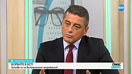 Красимир Янков: Искам оставката на Нинова