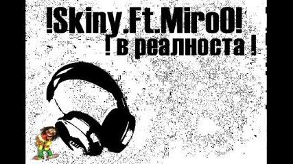 Miro0.ft.skinny - В реалноста (2013) !