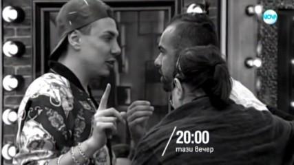 VIP Brother - тази вечер по NOVA (24.09.2018)