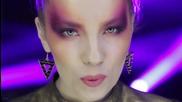 Kamelia feat. Voxlight - Never Let U Go ( Официално Видео ) + Превод