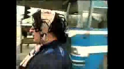 Тутурка - Циганка на автогарата