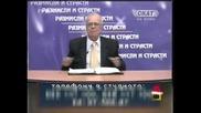 Хулиган Кучков - Царевичен Кочан в половите органи