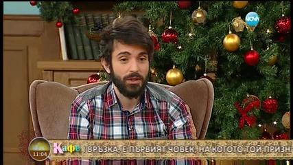 На кафе с Никола Дюбоа (04.01.2016)