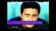 Emrah - Asigim Ben Sana - Превод